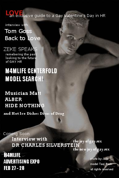 Feb cover1
